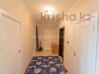 2-комнатная квартира, 63.6 м², 3/5 этаж, Куляш Байсейитовой 8 за 16.3 млн 〒 в Нур-Султане (Астана), Сарыаркинский р-н — фото 7
