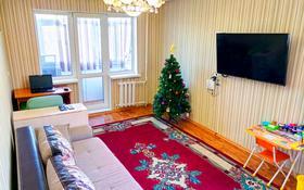 2-комнатная квартира, 43.2 м², 3/5 эт., Н. Абдирова 41 за ~ 9.1 млн ₸ в Караганде, Казыбек би р-н
