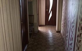 2-комнатная квартира, 48 м², 2/2 этаж, Медицинская 39 за 2.5 млн 〒 в Караганде, Октябрьский р-н