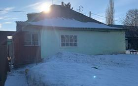 3-комнатный дом, 62 м², Красногвардеиская за 5 млн ₸ в Усть-Каменогорске