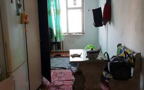 1-комнатная квартира, 14.47 м², 4/5 этаж, Хамита Чурина 119 — Алмазова за 1.5 млн 〒 в Уральске