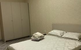 3-комнатная квартира, 90 м², 7/9 этаж посуточно, Гульдер 1 1/4 — Шахтёров за 10 000 〒 в Караганде, Казыбек би р-н