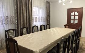 5-комнатный дом помесячно, 120 м², 4 сот., мкр Думан-1, Абжаппарова 16 за 180 000 〒 в Алматы, Медеуский р-н