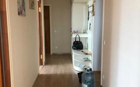 3-комнатная квартира, 76.3 м², 5/5 этаж, Курмангазы 5 за 19.8 млн 〒 в Атырау