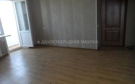 2-комнатная квартира, 49 м², 8/12 эт., проспект Металлургов 8 — проспект Республики за 5.2 млн ₸ в Темиртау