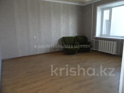 2-комнатная квартира, 49 м², 8/12 эт., проспект Металлургов 8 — проспект Республики за 5.2 млн ₸ в Темиртау — фото 2