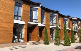 5-комнатная квартира, 210 м², мкр Каменское плато — Ладушкина за 81.9 млн 〒 в Алматы, Медеуский р-н
