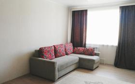 1-комнатная квартира, 43 м², 3/5 этаж посуточно, Батыс 2 338 к1 — Мустафы Шокая за 7 000 〒 в Актобе, мкр. Батыс-2
