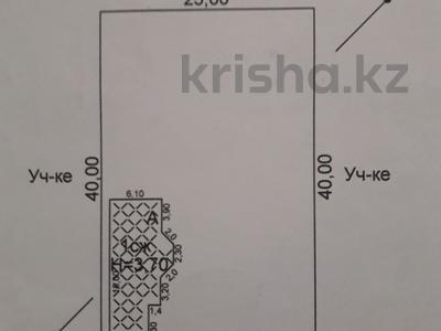 2-комнатный дом, 82 м², 10 сот., Мкр. Нуртас 48 за 16 млн 〒 в Шымкенте, Каратауский р-н — фото 10