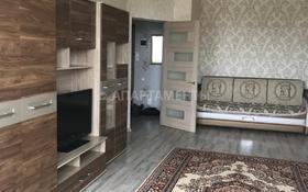 1-комнатная квартира, 45 м², 3/5 этаж посуточно, проспект Тауелсиздик 5/2 за 8 990 〒 в Актобе, мкр. Батыс-2