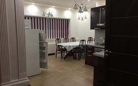 2-комнатная квартира, 80 м², 16/41 эт. посуточно, проспект Достык 5/1 за 9 000 ₸ в Астане, Есильский р-н