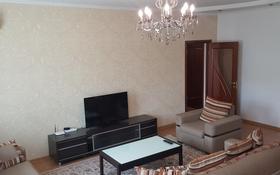 3-комнатная квартира, 120 м², 6/21 этаж посуточно, мкр Самал-2, Достык 97б — Снегина за 20 000 〒 в Алматы, Медеуский р-н
