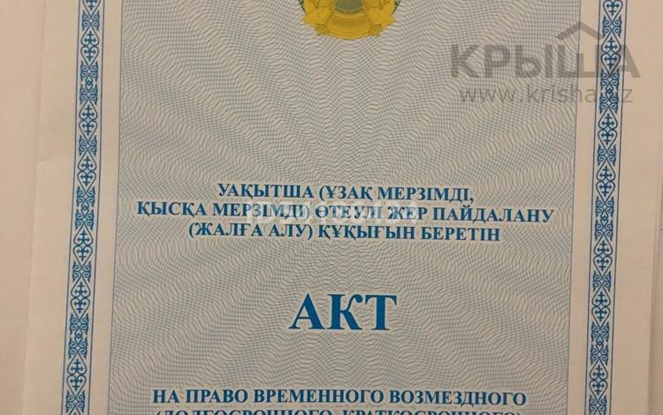 Участок 0.0715 га, Шоссе Алаш 7Б за 43 млн 〒 в Нур-Султане (Астана), р-н Байконур