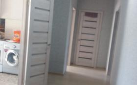 2-комнатная квартира, 62 м², 1/5 этаж, Абылай хана — 9 квартал за 12.5 млн 〒 в Каскелене