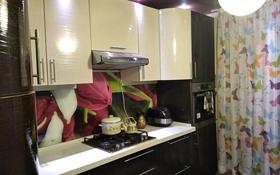 4-комнатная квартира, 82 м², 3/5 эт., Рыскулова 189 — Фурманова за 17.8 млн ₸ в Талгаре