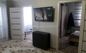 3-комнатная квартира, 48 м², 2/5 этаж, мкр Юго-Восток, Республики 8 за 14.8 млн 〒 в Караганде, Казыбек би р-н