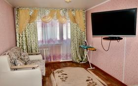 1-комнатная квартира, 38 м², 3/5 этаж посуточно, Букетова 51 — Жабаева за 5 500 〒 в Петропавловске