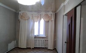 3-комнатный дом, 60 м², 5 сот., Черкасская за 7.2 млн ₸ в Караганде, Казыбек би р-н