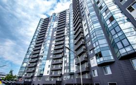 3-комнатная квартира, 146 м², 4/20 этаж, мкр Самал-2, Снегина 33А — Достык за 95 млн 〒 в Алматы, Медеуский р-н