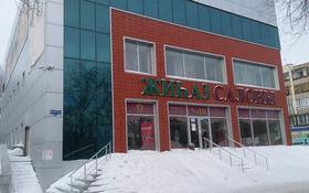 Здание, Кривогуза площадью 2100 м² за 2.5 млн ₸ в Караганде, Казыбек би р-н
