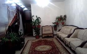 3-комнатная квартира, 70 м², 16/23 этаж, Сарайшык 5Г — проспект Кабанбай батыра за 26.3 млн 〒 в Нур-Султане (Астана), Есиль