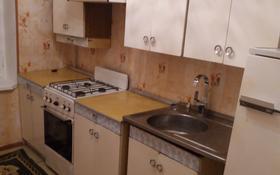 2-комнатная квартира, 54 м² помесячно, Капчагай за 60 000 ₸