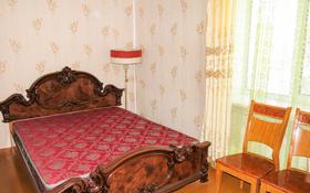 2-комнатная квартира, 42 м², 3/5 эт., Дреймана за 3.2 млн ₸ в Риддере