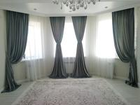 1-комнатная квартира, 62 м², 2/5 этаж