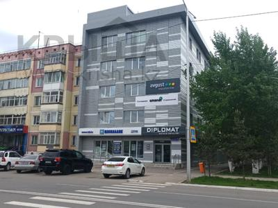 Здание площадью 1040 м², Ауельбекова 84а — Бауыржана Момышулы за 320 млн ₸ в Кокшетау