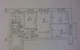 4-комнатная квартира, 63 м², 4/5 этаж, Ленина за 7.5 млн 〒 в Рудном