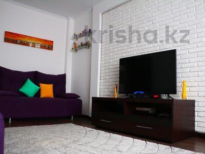 2-комнатная квартира, 63 м², 2/9 эт., мкр Мамыр-4 301 — проспект Абая-улица Саина за 32 млн ₸ в Алматы, Ауэзовский р-н — фото 17