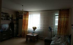 1-комнатная квартира, 33 м², 2/14 этаж, Чингиза Айтматова 36 — Омарова за 12.5 млн 〒 в Нур-Султане (Астана), Есиль р-н