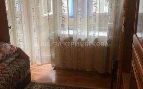 2-комнатная квартира, 49 м², 2/5 эт., Ауэзова — Сатпаева за 18.3 млн ₸ в Алматы, Бостандыкский р-н