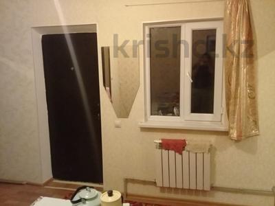 3-комнатный дом, 40 м², мкр Теректы, Таусамалы 222 за 12 млн 〒 в Алматы, Алатауский р-н — фото 5