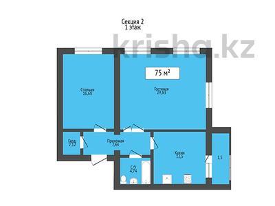 2-комнатная квартира, 75 м², Кайыма Мухамедханова за ~ 23.3 млн 〒 в Нур-Султане (Астана), Есиль р-н — фото 2