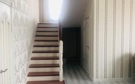 5-комнатный дом, 260 м², 10 сот., ЖАСТАР 77 за 37.5 млн ₸ в Талдыкоргане