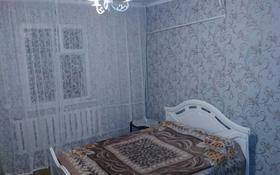 3-комнатный дом, 65 м², 3 сот., мкр Калкаман-2, М-онТулпар ул.Зеленая 8/3 за 12 млн ₸ в Алматы, Наурызбайский р-н