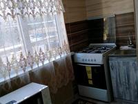1-комнатная квартира, 45 м², 1/5 этаж помесячно