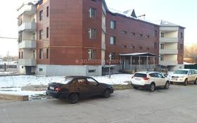 4-комнатная квартира, 186 м², 3/3 эт., Гани Иляева — Акпан Батыра за 33 млн ₸ в Шымкенте, Аль-Фарабийский р-н
