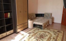 1-комнатная квартира, 36 м², 5/5 этаж посуточно, Сазда 52 — Абулхаир хана за 6 000 〒 в Актобе