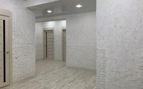 2-комнатная квартира, 102 м², 4/5 этаж, Нур 5/1 за 23.5 млн 〒 в Уральске