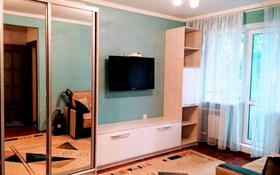 1-комнатная квартира, 36 м², 3/5 этаж по часам, проспект Бухар жырау 58 — проспект Нуркена Абдирова за 700 〒 в Караганде, Казыбек би р-н