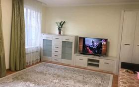 2-комнатный дом помесячно, 80 м², 1.5 сот., Бегалина 150 — Сатпаева за 250 000 〒 в Алматы, Медеуский р-н