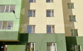 3-комнатная квартира, 77 м², 8/9 этаж, Е-16 — Сыганак за 22.5 млн 〒 в Нур-Султане (Астана), Сарыаркинский р-н