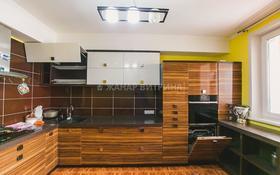 4-комнатная квартира, 116 м², 14/16 эт., проспект Абая — проспект Сарыарка за 30.5 млн ₸ в Астане, Сарыаркинский р-н