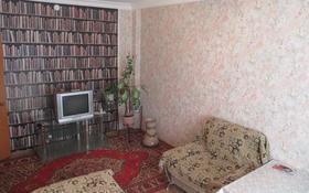 1-комнатная квартира, 30.5 м², 1/5 эт., Желтоксан 32/4 — Богенбая за 10 млн ₸ в Нур-Султане (Астана), Сарыаркинский р-н