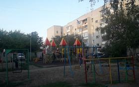 3-комнатная квартира, 58 м², 3/5 этаж, Ленина 16 за 16 млн 〒 в Семее