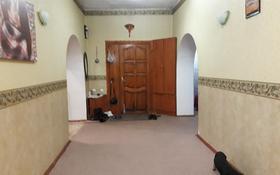 4-комнатный дом, 150 м², 9 сот., Пер.Жуанышева — Улбике акын за 37 млн ₸ в
