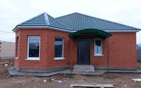 4-комнатный дом, 125 м², 5 сот., Алаш — Надежда за 22 млн ₸ в Уральске