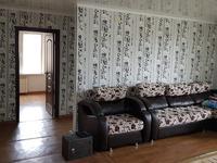 3-комнатная квартира, 84.5 м², 1/9 этаж